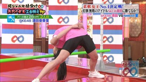須田亜香里-柔軟女王-01-04
