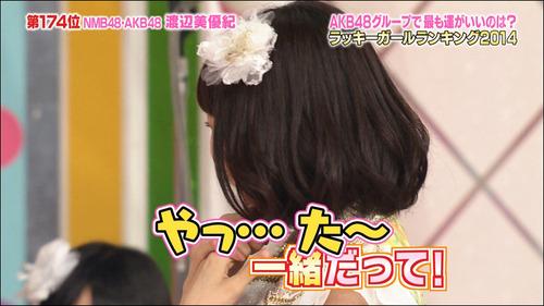 250-AKBINGO2014占い-渡辺美優紀-03