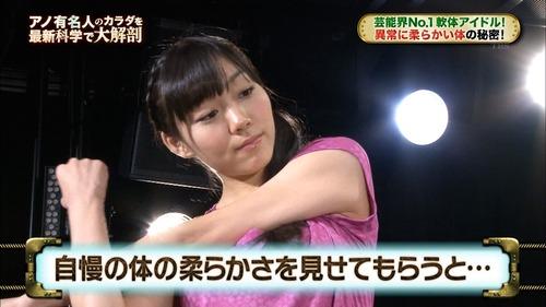 398-須田亜香里-07