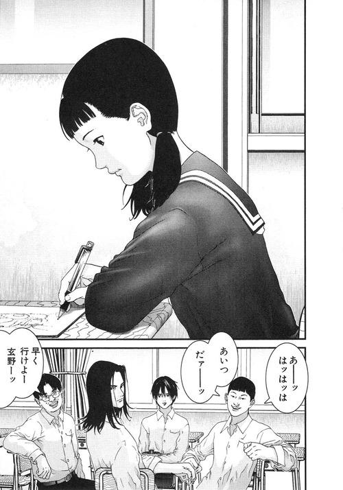 001-小島多恵