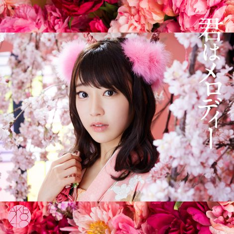AKB48-君はメロディー-05