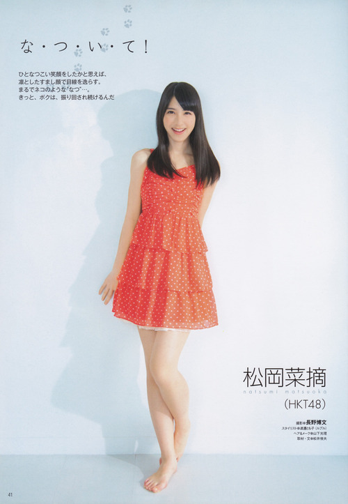 松岡菜摘-gravure-02