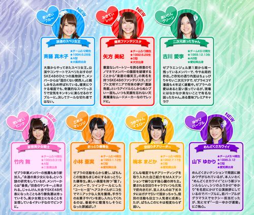 002-ゼブラエンジェル-03