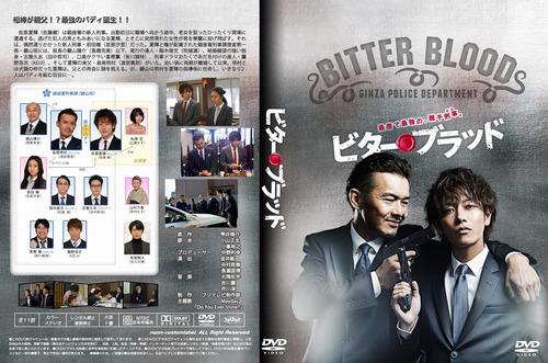 BitterBlood-Jacket