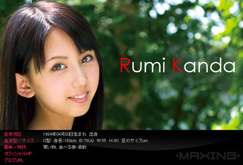 001-神田るみ-Profile
