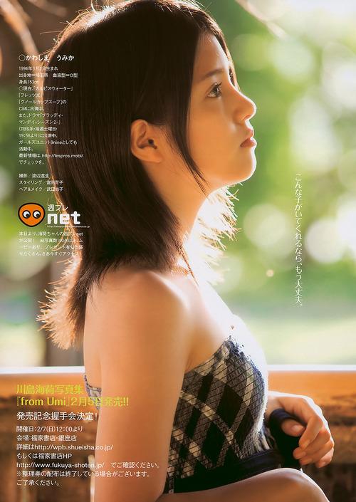 川島海荷-100215-wpb-06