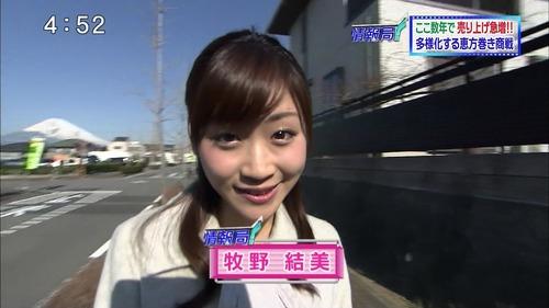 001-牧野結美-01