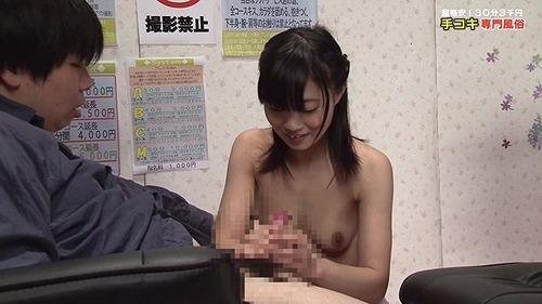 手コキ-150429-03