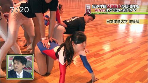 001-男女混合組体操-02