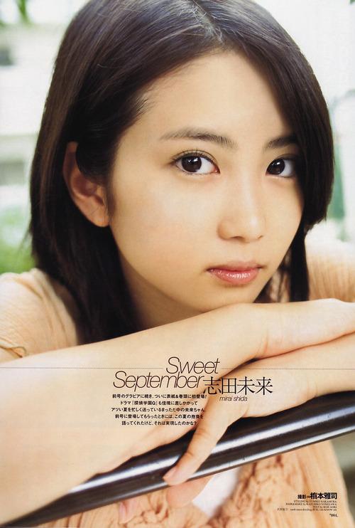 037-志田未来