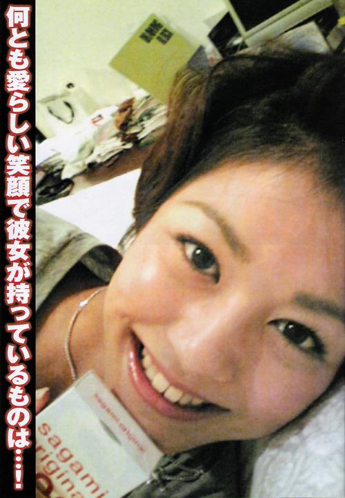 006-夏目三久-01
