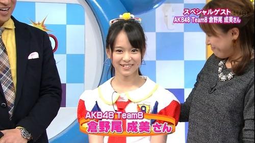 倉野尾成美-Profile-02