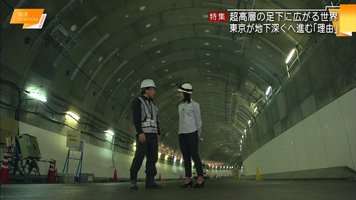071-竹内由恵-06