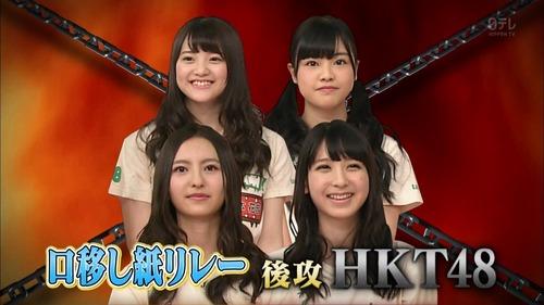 AKBINGO-口移し紙リレー-HKT48-01