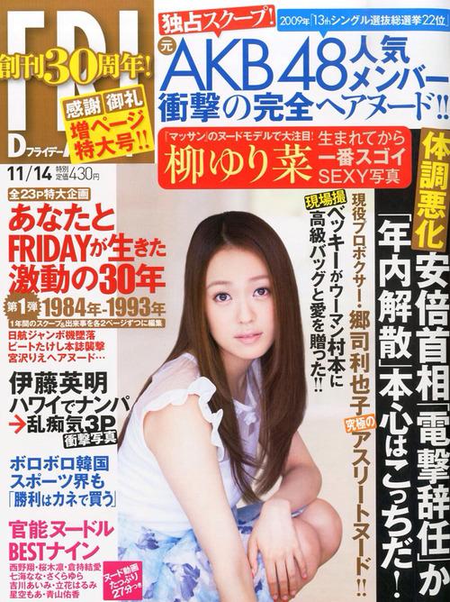 005-米沢瑠美-城田理加-01