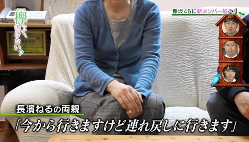032-長濱ねる-06