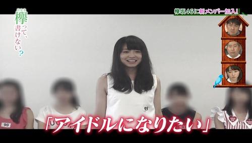 032-長濱ねる-09