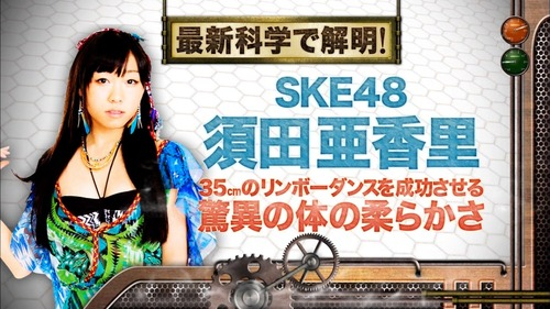 398-須田亜香里-01
