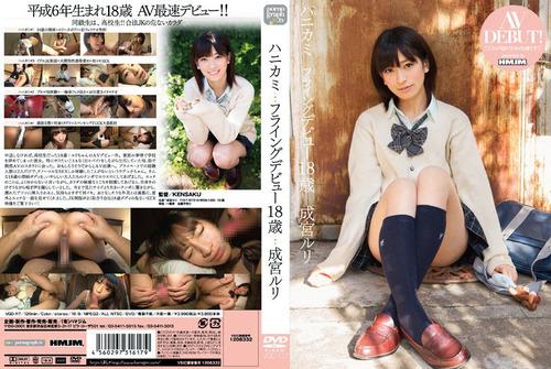 001-成宮ルリ-01