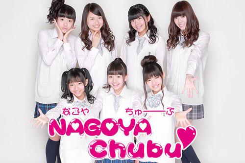 062-NAGOYAChubu-02
