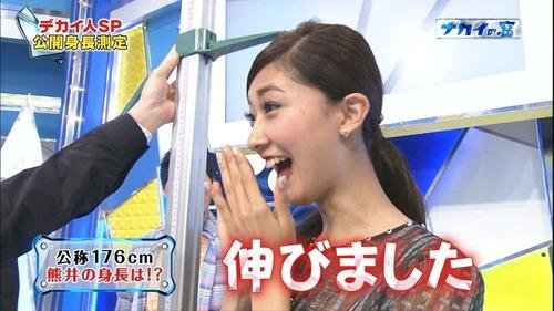 098-熊井友理奈-05
