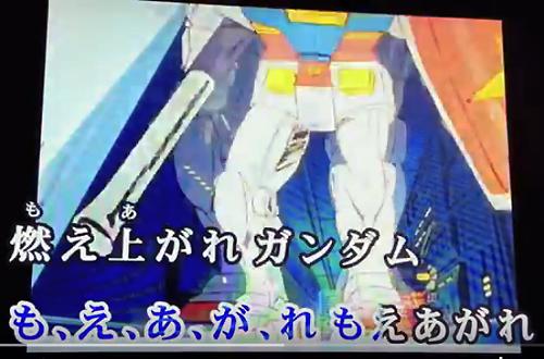 213-翔べ!ガンダム