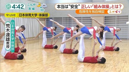 男女混合組体操-19