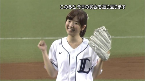 427-茅野愛衣-06