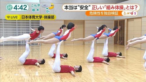 男女混合組体操-21
