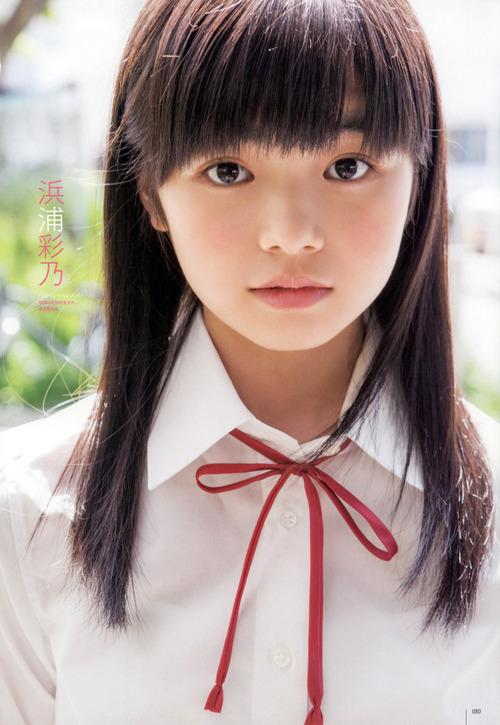 【浜浦彩乃 15才】生放送で パンツを晒す!!【こぶしファクトリー】
