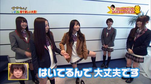 018-伊藤万理華-見せパン-01
