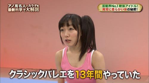 398-須田亜香里-05