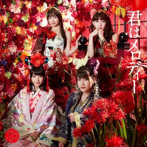 AKB48-君はメロディー-10