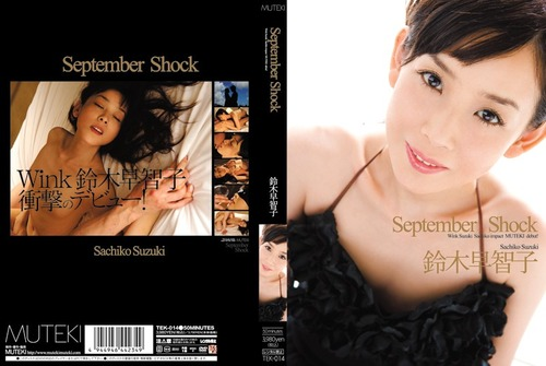 鈴木早智子-090901-Jacket