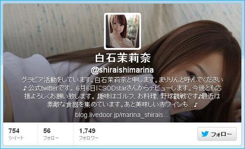 001-白石茉莉奈-02