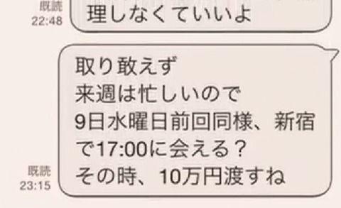 503-高崎聖子-01