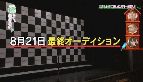 032-長濱ねる-01
