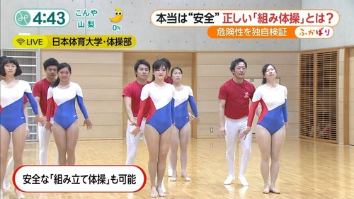 男女混合組体操-26