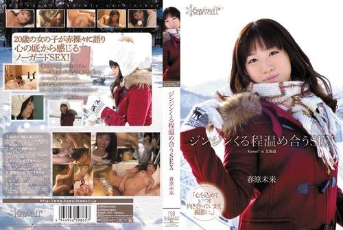 春原未来-120425-Jacket