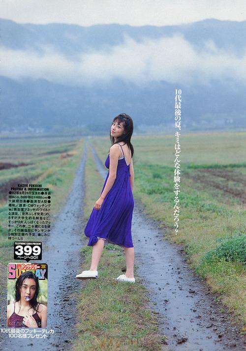 吹石一恵-020620-ys-08