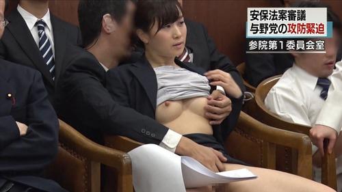 001-国会セックス-01