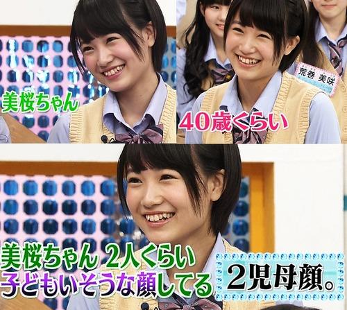 072-朝長美桜