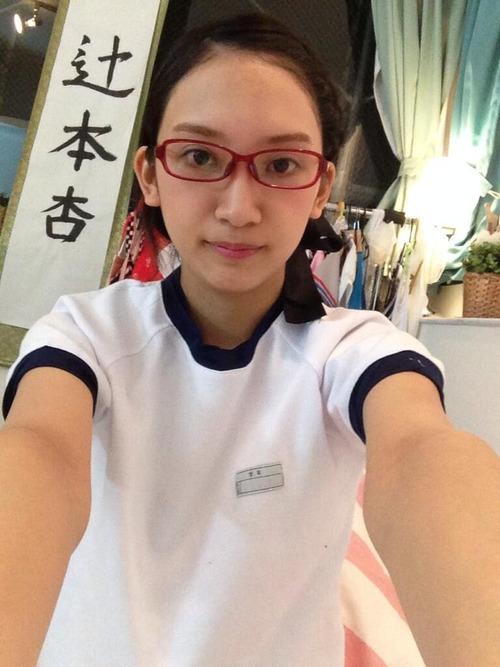 辻本杏-Twitter-05
