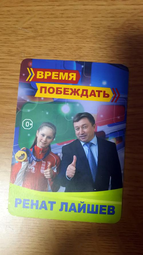 161-ユリア・リプニツカヤ