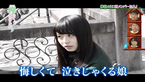 032-長濱ねる-08