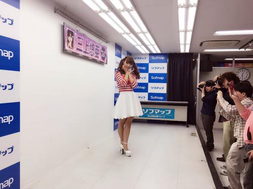 三上悠亜-event-160214-4-08