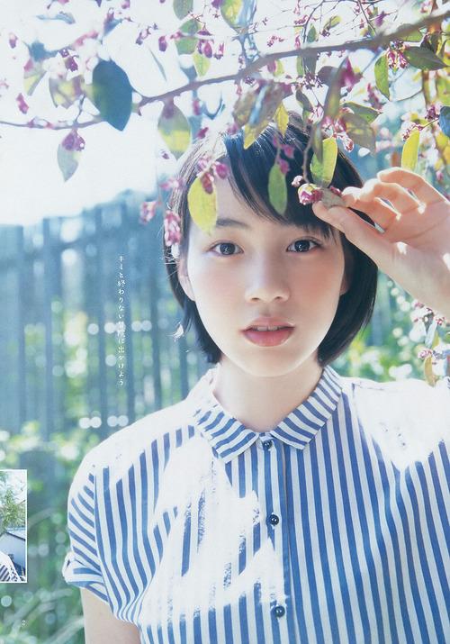 能年玲奈-150521-YJ-1-02
