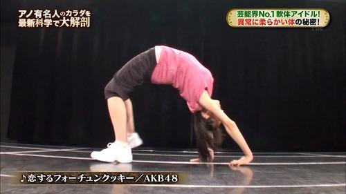 492-須田亜香里-05