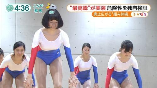 男女混合組体操-08