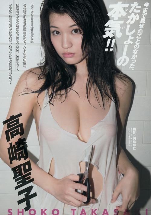 高崎聖子-150216-YM-01